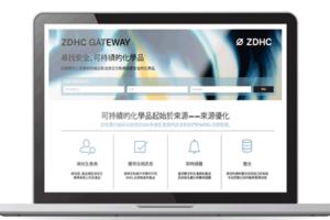 ZDHC lanza su nuevo portal en Internet