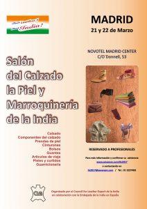 Salón del Calzado, la Piel y la Marroquinería de la India