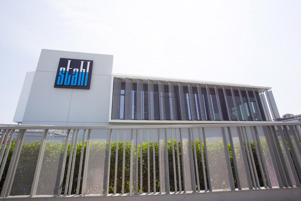 centro de excelencia de Stahl en Parets del Vallès