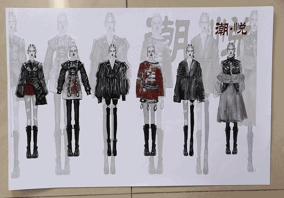 Boceto presentado en una anterior edición del concurso de diseño de Real Leather. Stay Different.
